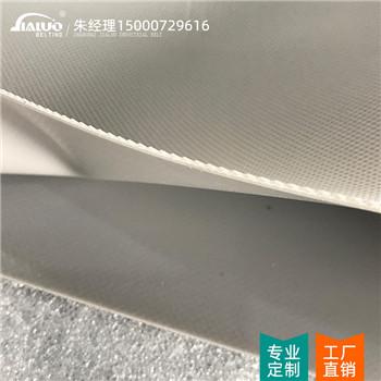 阳江工业传送带厂家