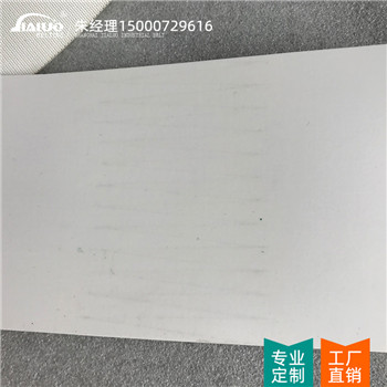 香港食品级输送带定制