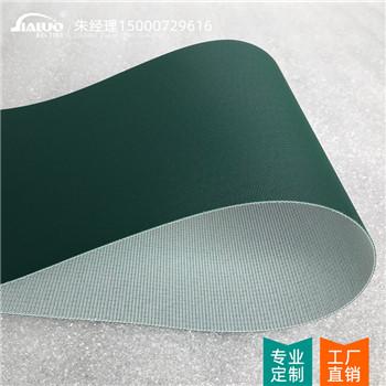丹东PVC输送带出售