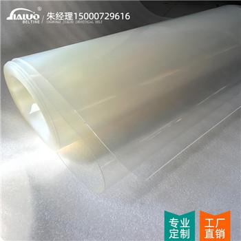 2毫米透明PU带