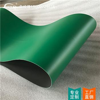 阿坝PVC输送带出售
