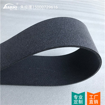 西青PVC输送带价格