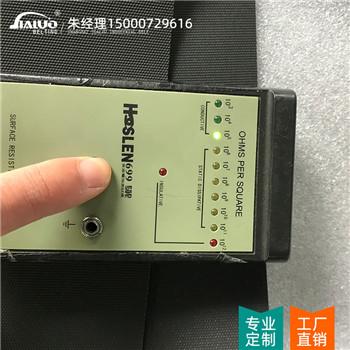 西青PVC输送带