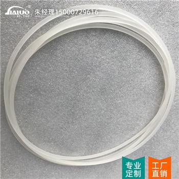 黄山PVC输送带出售