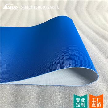 PVC蓝钻